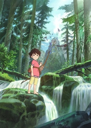 Studio Ghibli to Create New Anime Series