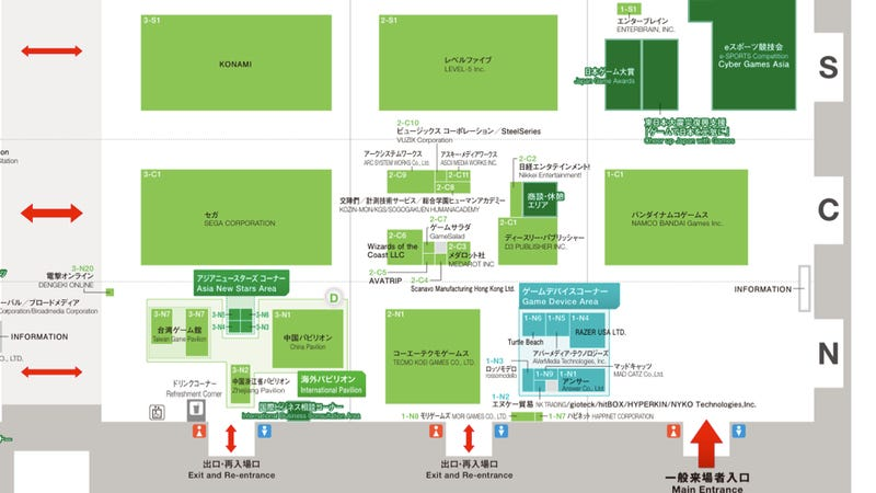 Tokyo Game Show Map Reveals a Small Square Enix Booth