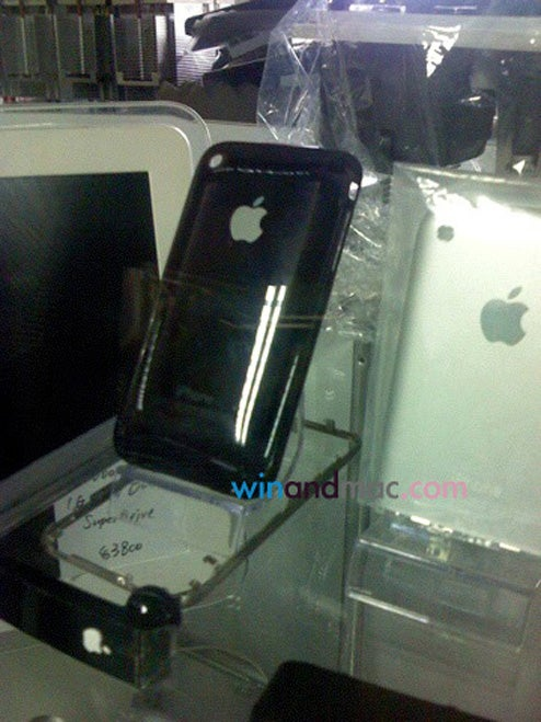 Glossy Black iPhone 3G is Just a Third-Party Case