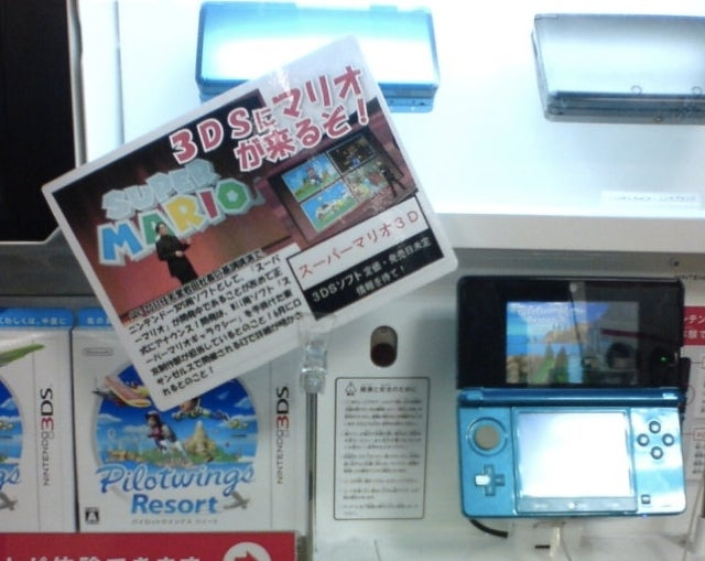How Did The Japanese Earthquake Impact The 3DS? The PSP?