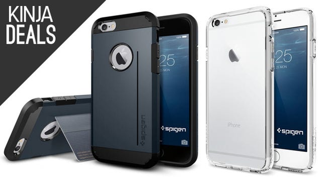 Today's Your Last Chance To Order An iPhone 6 Case In Time For Launch