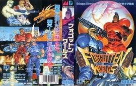 Forgotten Worlds, Shining Force Gear Trademarks Appear