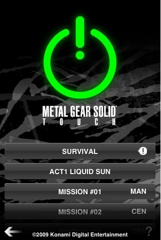 Metal Gear Solid Touch Screens Don't Convince