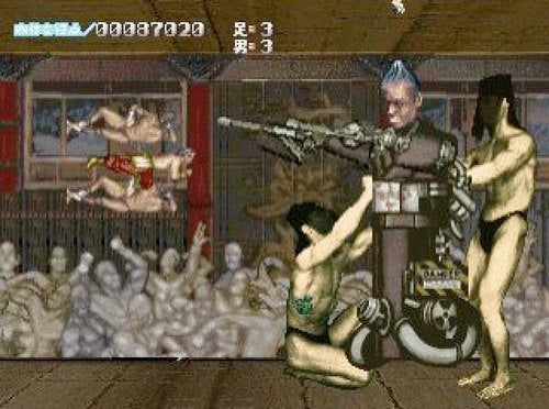 Homoerotic Shooter Re-release 'Cho Aniki' Outed For PS3