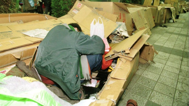 32-Year-Old Homeless Man Found Dead Outside Japanese Arcade