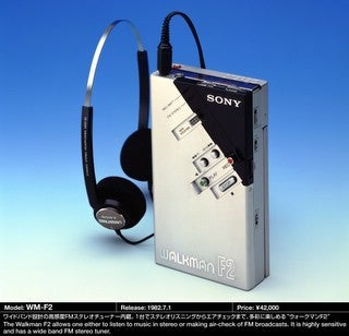 Notable and Crazy Sony Cassette Walkman Editions
