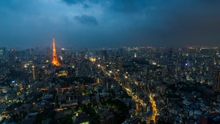 From the Mori Observation Deck. Tokyo, Japan. By Cheng Hoo Sew.