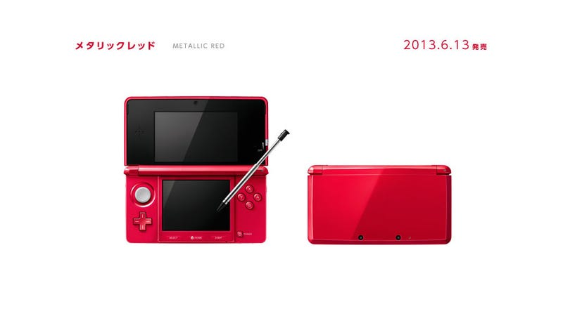 New 3DS Colour Option Is Very Metal