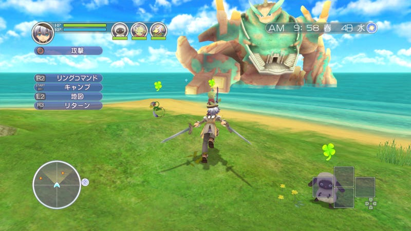 Rune Factory: Tides of Destiny is Simply Adorable on the PlayStation 3