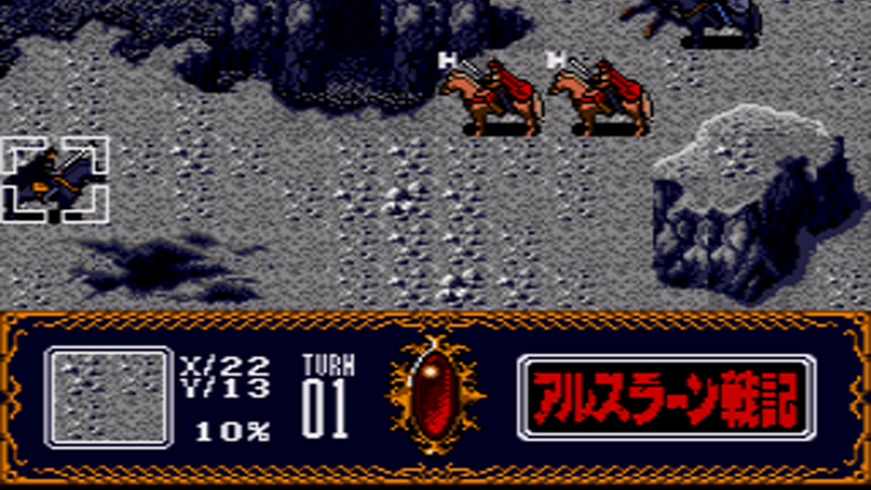 The Most Awesome Japanese Video Games Where You Can Ride A Horse