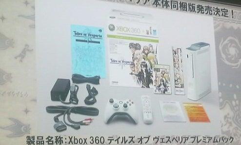 Microsoft Japan RPG Presser: The Actual Presser