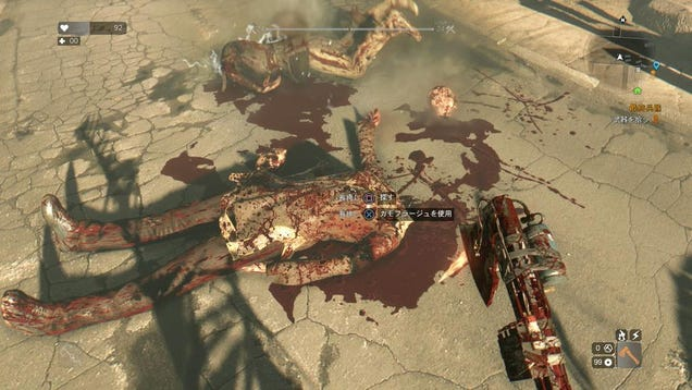 Dying Light's Japanese Censorship Is Almost Dead