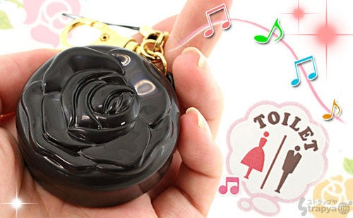 The Ecohime Cellphone Strap Applauds Your Bowel Movements