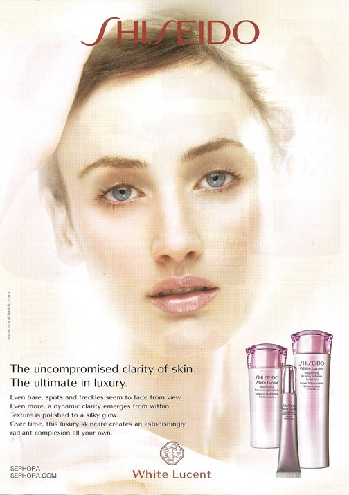 "Sick & Twisted: ""Anti-Aging"" & ""Cosmeceutical"" Ads"