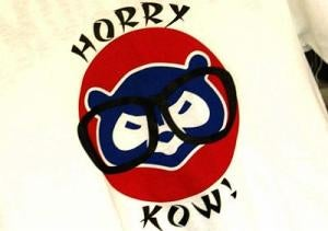 """Fukudome's Suckitude Means No More """"Horry Kow"""" Shirts"""