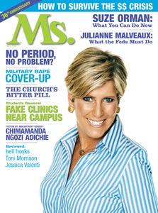Suze Orman Says Couples Should Keep Accounts Separate