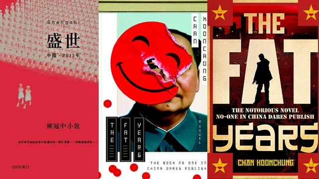 Why China's most incendiary new political novel had to be science fiction