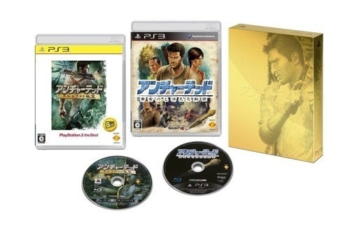 Japan Getting Uncharted Game Pack