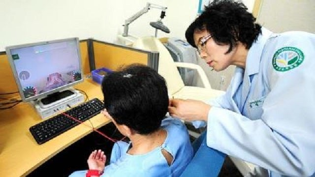 New Laws and Clinic to Combat Internet Addiction in South Korea