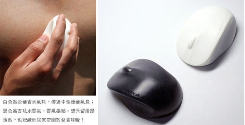 Double Click Your Body to Cleanliness With the Soap Mouse