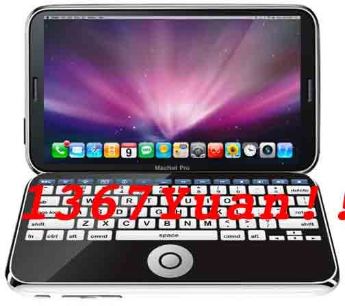 New Apple Netbook Product! Be First on your Block To have Clickwheel Mac Netbook