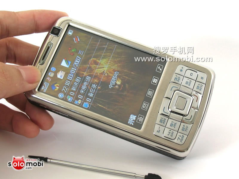 LionKing 800 Cellphone Has One Year Standby Time, Manufacturer Says (Verdict: Manufacturer May Smoke Too Much Skunk)