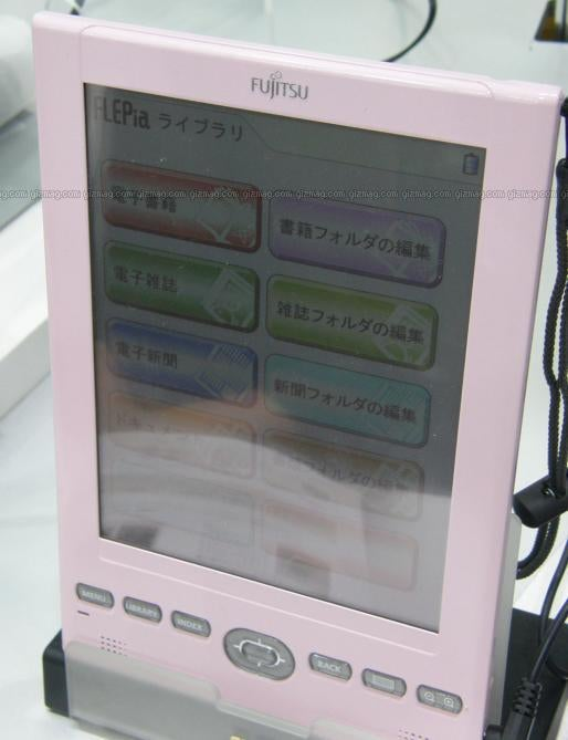 Fujitsu Flepia e-Reader Displays 4,096 Colors