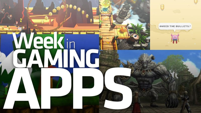 We're Deadly Serious About This Week in Gaming Apps