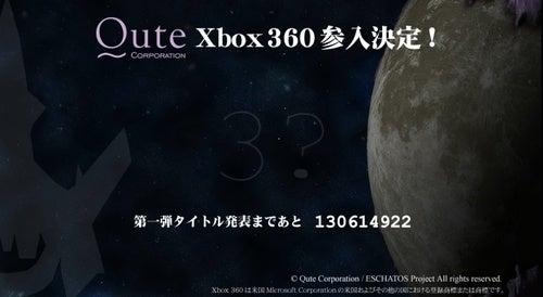 Wonderswan Developer Making Xbox 360 Game