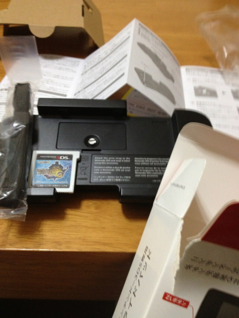 Report: The 3DS Circle Pad Boasts Insane Battery Life