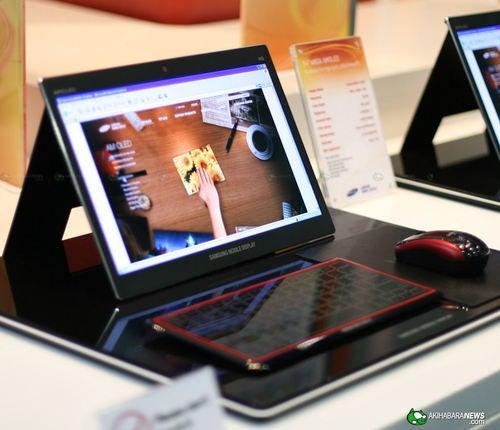 Samsung's Hybrid Desktop Notebook Concept: 14-inch AMOLED Screen, 2.7mm Thin