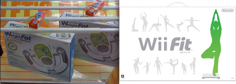 Wii Fit, Weight Fat: What's the Difference?
