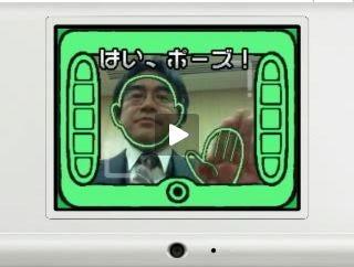 Iwata Plays ... WarioWare: Snapped