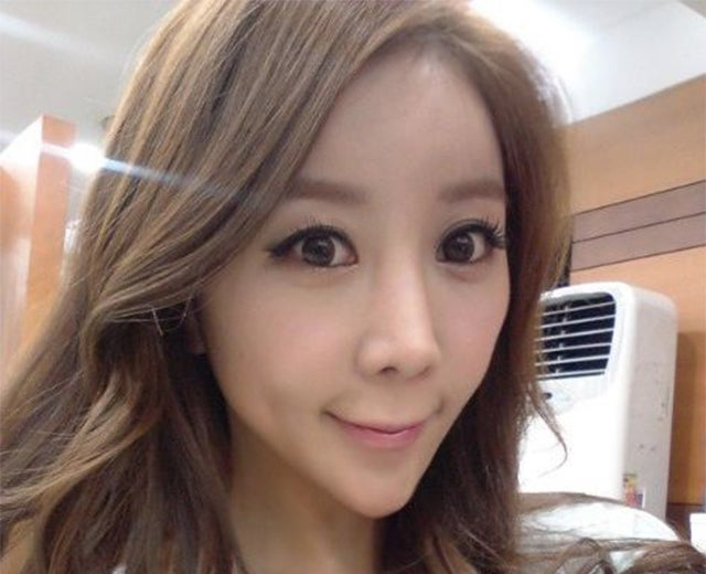 The scary plastic surgery transformation of a beautiful Korean reporter