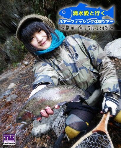 Pretty Lady. Dead Fish. Nerds.
