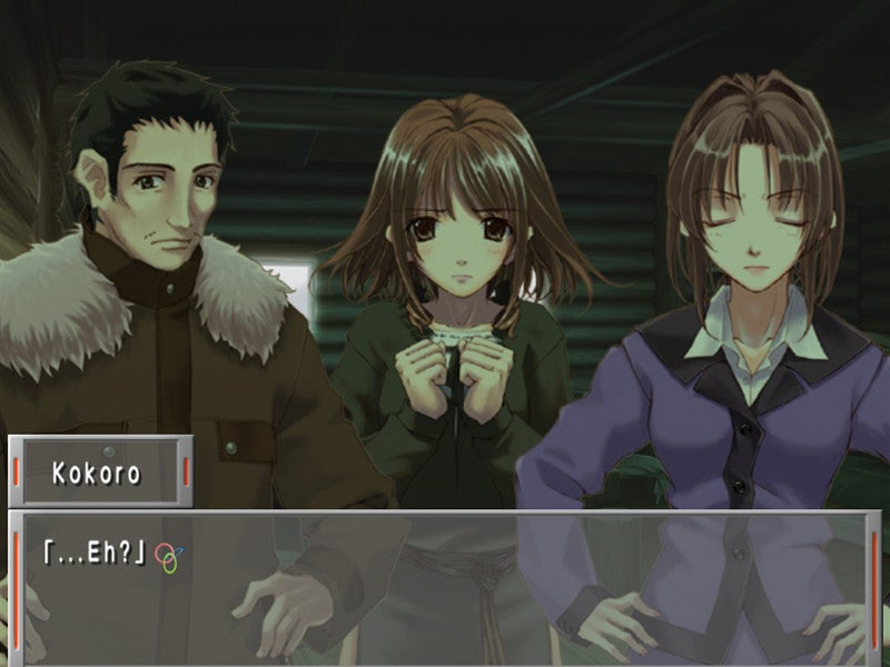 Rockmandash Reviews: Remember 11: The Age of Infinity [Visual Novel] - ARCHIVE