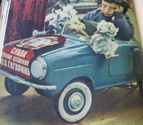 In Russia, Car Pedals YOU!
