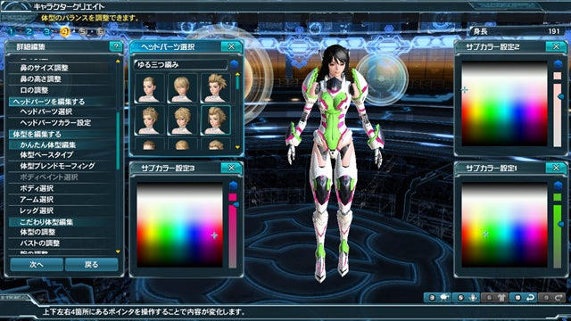 Phantasy Star Online 2 is Fun, Frantic, and Free-to-Play