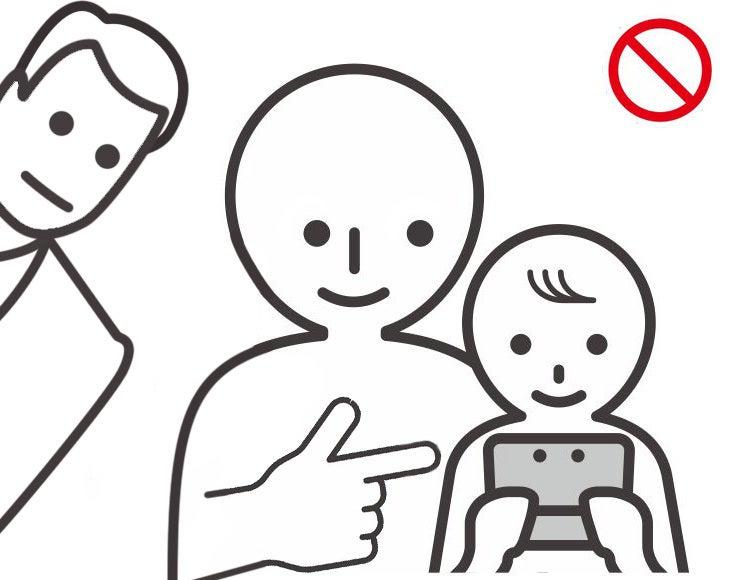 Kotaku 'Shop Contest: 3DS Warnings Winners