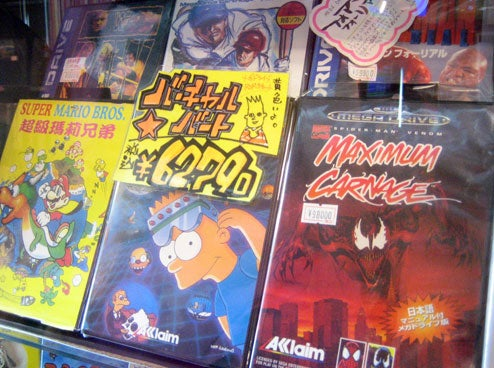 What's The Most Expensive Game We Saw In Akihabara?