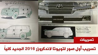 Is This The Refreshed 2016 Toyota Land Cruiser With New Off-Road Tech?