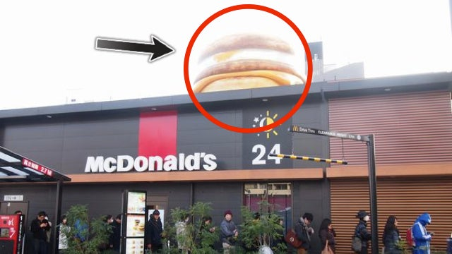 In Japan, This McDonald's Is Serving Breakfast 24 Hours a Day