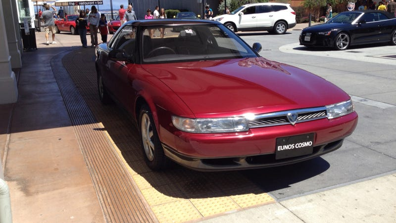 What Do You Want To Know About The Mazda Eunos Cosmo?