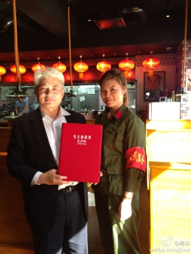 Mysterious Chinese Restaurant in Tokyo Raises Eyebrows Online