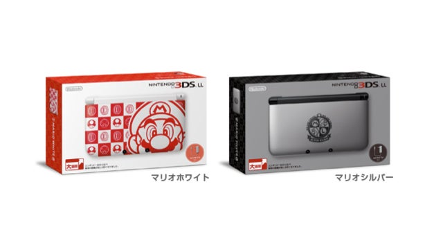 Want These Limited 3DS XL Handhelds? There's a Catch.