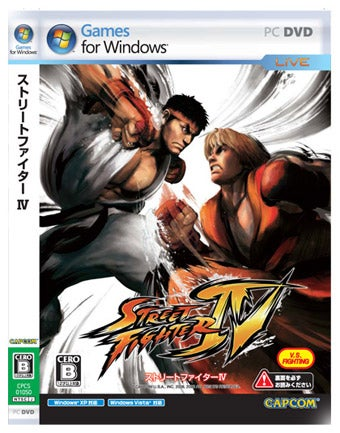 Street Fighter IV PC Dated For Japan