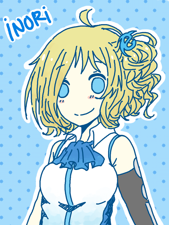 The Internet Reacts To Internet Explorer's New Anime Mascot Girl