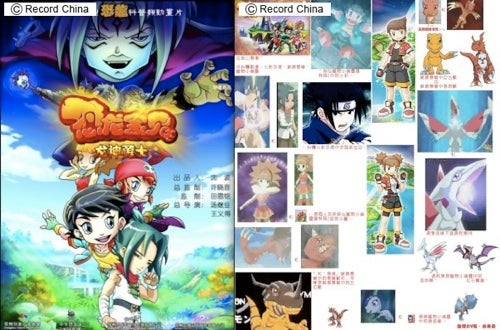 China Rips Off Pokemon, Naruto And Digimon