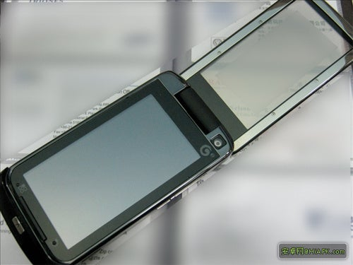 Leak: Parallax 3D Motorola Clamshell Phone Gets Named, Sports 720p Video