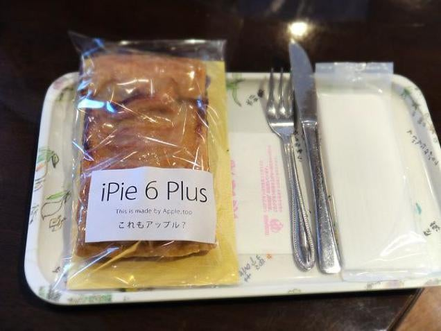 Introducing the Apple iPie 6 Plus